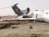 سایه سنگین سازمان هواپیمایی بر روند بررسی سانحه هوایی
