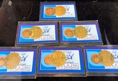 قیمت طلا و انواع سکه در بازار امروز