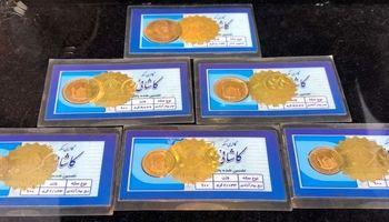 بهای طلا و ارز در آخرین روز هفته/ صعود مجدد اونس به شاخص ۱۵۰۰دلار