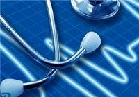 روش جدید پزشکان برای فرار مالیاتی