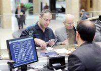 تعیین سقف سپردههای بانکی، بخشنامهای برای آغاز اصلاح نظام بانکداری