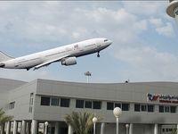 رمز موفقیت ایران در فتح قله هوایی منطقه