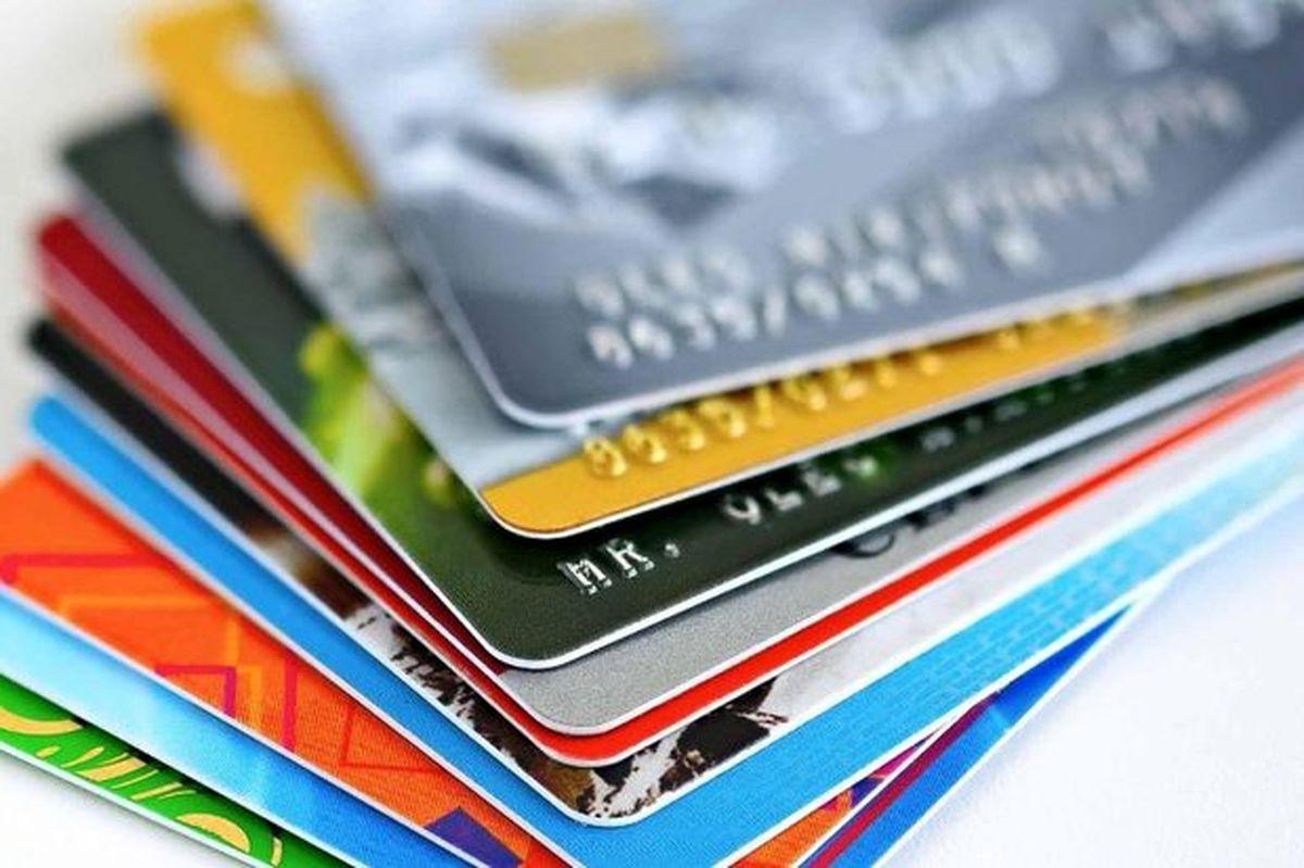 سیاست رمز یکبار مصرف از کجا کلید خورد؟/ سودجویان در کمین کارتهای بانکی