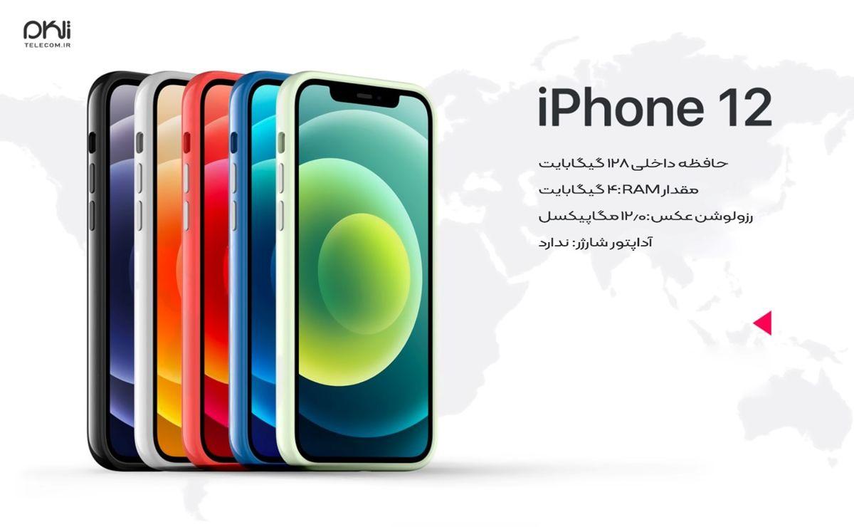 چند نمونه از بهترین نمونه های گوشی اپل