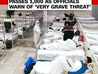 آمار کشتهشدگان کرونا از ۱۰۰۰نفر گذشت