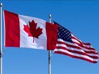 کانادا در دعوای حقوقی با آمریکا پیروز شد