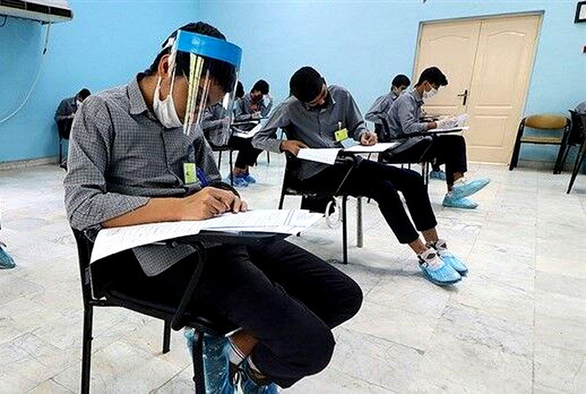 توصیه ضدکرونایی برای امتحانات حضوری
