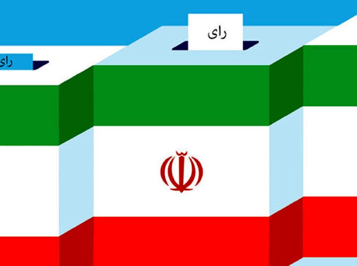 مروری کوتاه بر اخبار روزانه انتخابات۱۴۰۰ (۹خرداد)