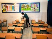 آماده سازی مدارس برای سال تحصیلی جدید +عکس