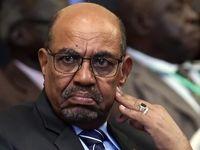 عمر البشیر به فساد متهم شد