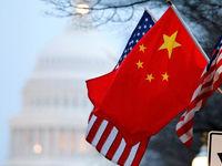 دولت چین و مسئولیت بینالمللی بیماری کرونا