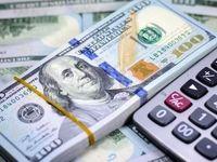 ۳۱.۴میلیارد یورو ارز صادراتی در سامانه نیما عرضه شد/ افت ۳۰درصدی فروش ارز نسبت به چهار ماهه۹۸