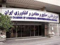 مدیر عامل رازین پلیمر؛ کاندیدای جدید انتخابات اتاق تهران