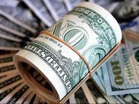 رونمایی از نرخ آتی دلار در بازار