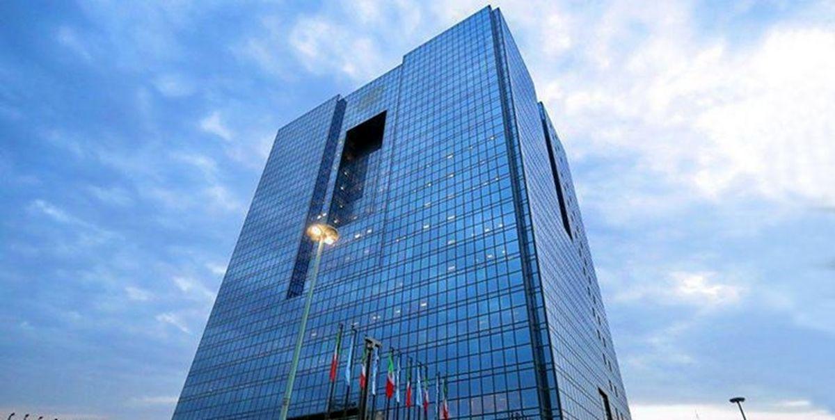 متن طرح ۸۰مادهای قانون بانک مرکزی منتشر شد