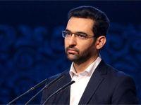 توضیح آذری جهرمی درباره امنیت تلگرامهای ایرانی