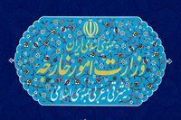 وزارت خارجه پیگیری شهادت سپهبد سلیمانی را در دستور کار دارد