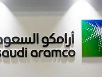 ذخایر نفت آرامکو بالاتر از آمار اعلام شد
