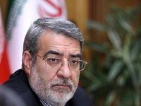 اقامت در عراق را کوتاه کنید