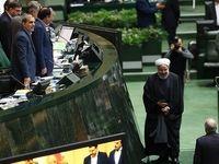 تقدیم لایحه بودجه۹۹ به مجلس توسط روحانی +عکس