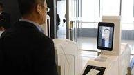 بازرسی مسافران در فرودگاه شانگهای کاملا هوشمند شد
