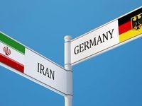 آلمان: ایران باید اقدامات ناقض برجام را بهعقب برگرداند