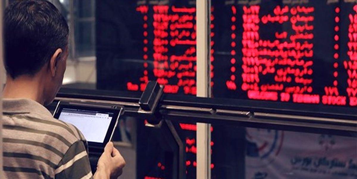 بازار سهام در روزهای آتی شاهد وضعیت بهتری خواهد بود/ اصلاح در شرایط فعلی امری مقطعی و طبیعی است