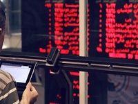 نقش کلیدی صندوقهای سرمایهگذاری بر روند بورس