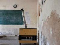۳۰درصد مدارس کشور فرسوده است