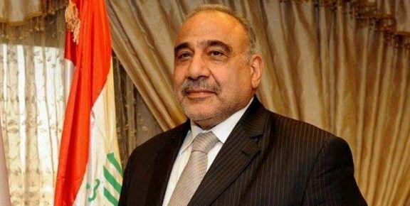 چالشهای پیش روی عراق پس از استعفای عبدالمهدی