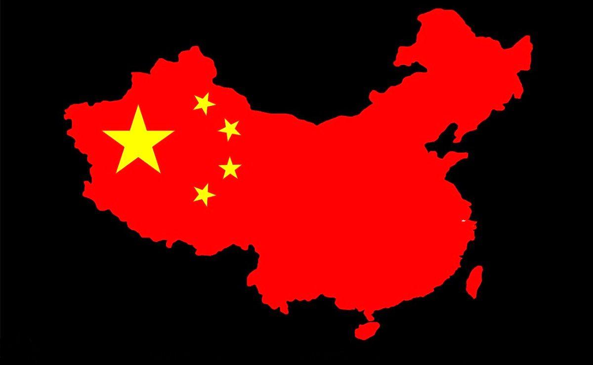 چین با رد ادعای آمریکا بر حفظ موثر برجام تاکید کرد