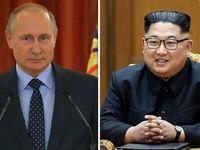 اعلام آمادگی پوتین برای دیدار با پیونگیانگ