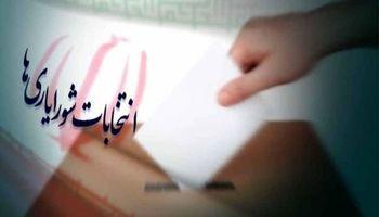 انتخابات شورایاریها تایید و نتایج نهایی اعلام شد