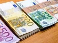 چه تعداد اسکناس یورو در جهان وجود دارد؟