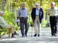 یکسوم سالمندان در تنگنای مالی هستند