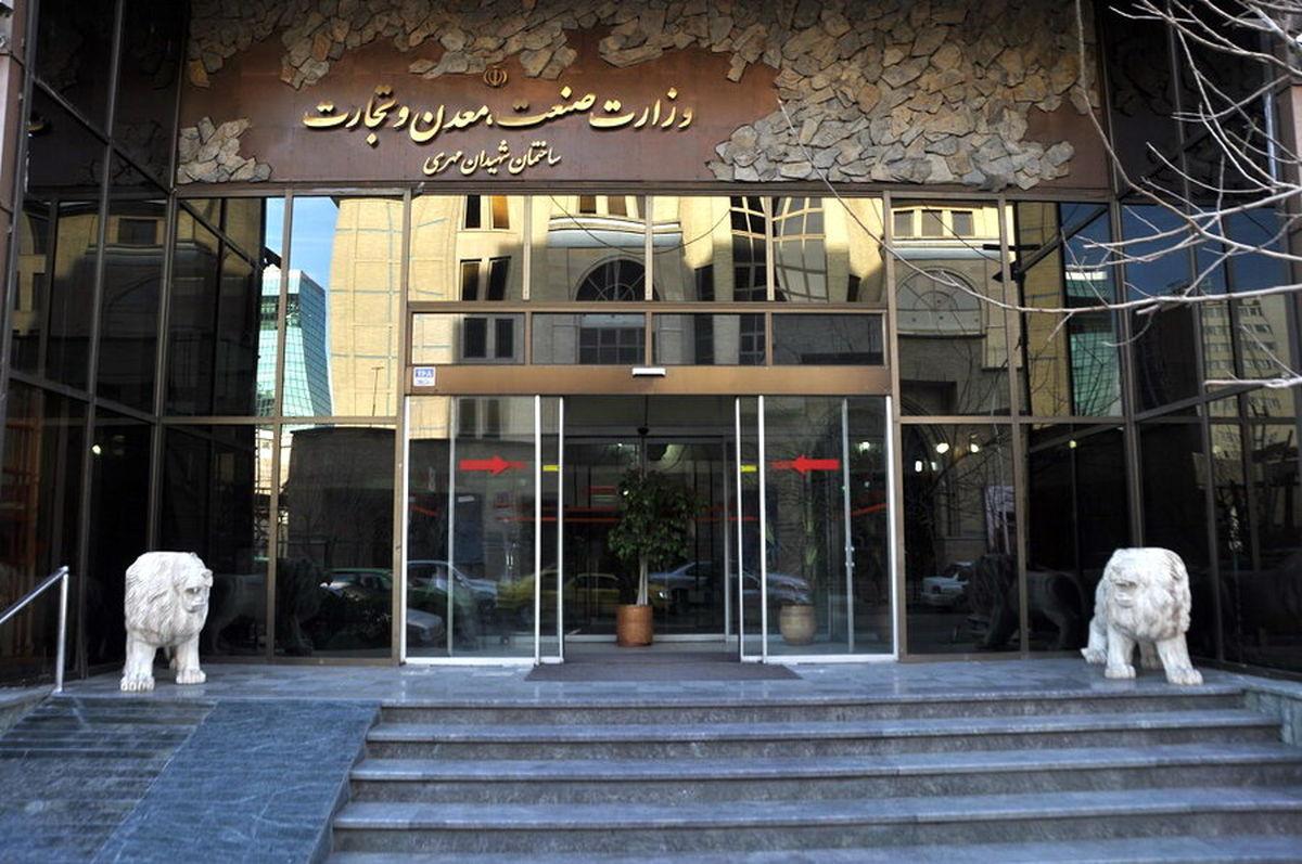 رییس جدید مرکز روابط عمومی وزارت صمت منصوب شد