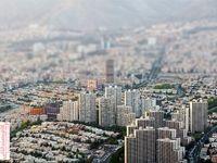 تمایل و توان خرید تهرانی؛ واحدهای کوچک متراژ