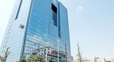 مدل ژاپنی نظارت بانک مرکزی بر شبکه بانکی نمونهای موفق از نظام مالی بانکمحور