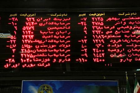 کسب بازده 10.36 درصدی بورس تهران در خرداد ماه امسال/ دلایل ضعف تقاضا در هفتهای که گذشت چه بود؟
