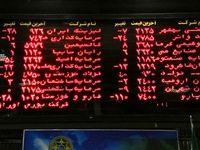 نمادهای فلزی- معدنی موتور محرک بازار سهام/ شاخص بورس تهران دو هزار و 900 واحد رشد کرد