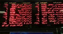 رشد سه درصدی شاخص بورس تهران در هفتهای که گذشت/ رونق معاملات رکورد سال97 را شکست