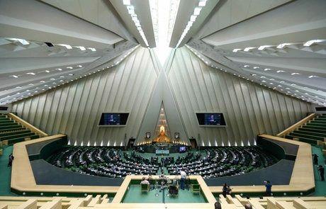 مجلس کلیات طرح اقدام متقابل علیه آمریکا را تصویب کرد