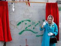 زن فلسطینی در لباس ملکه الیزابت +عکس
