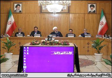 رییس جمهمر در هیات دولت