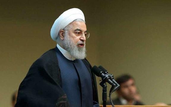 اظهارات روحانی در جمع مدیران وزارت اقتصاد +فیلم