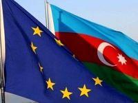 اتحادیه اروپا 15میلیارد دلار در آذربایجان سرمایهگذاری کرده است