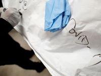 شمار قربانیان کرونا در آمریکا از مرز ۴۶،۰۰۰ تن گذشت