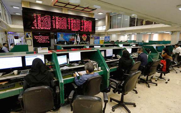 نقش ETFها در ثبات بازار سرمایه