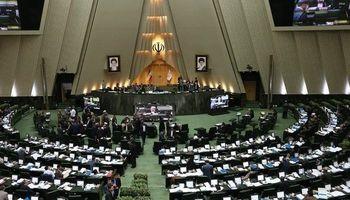 حقوق نمایندگان مجلس چقدر است؟