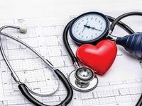 ریزمغذیهای ضروری برای سلامت قلب